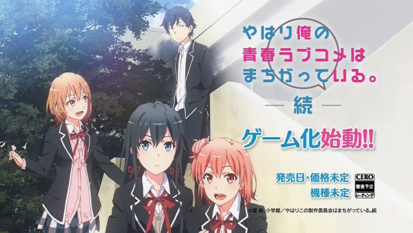 Oregairu Season 2 Subtitle Indonesia