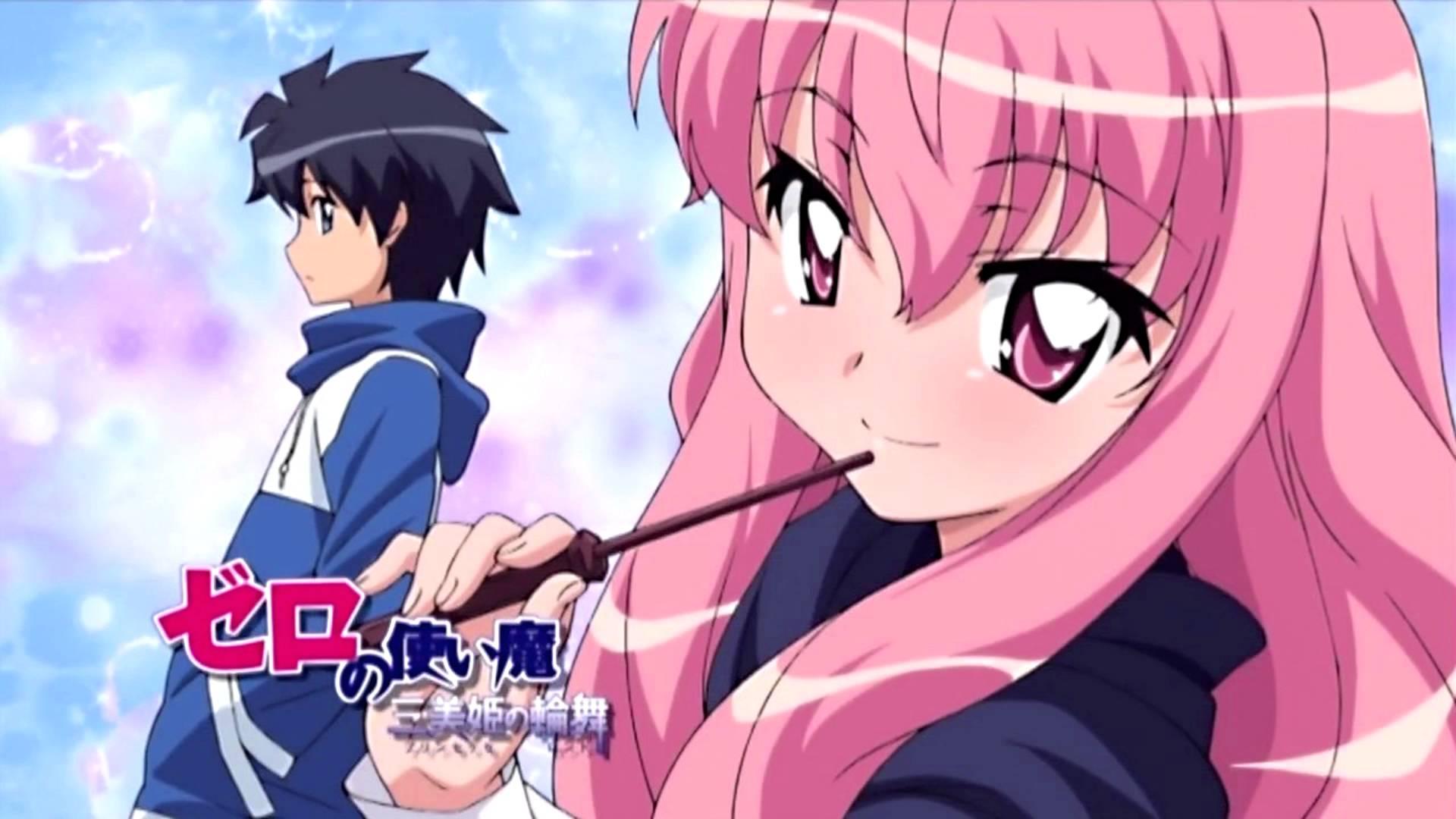 Zero no Tsukaima Season 2 Sub indo BD 1 - 12(END)