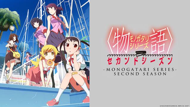 Monogatari Series Second Season Sub Indo BD 1 - 26(END)