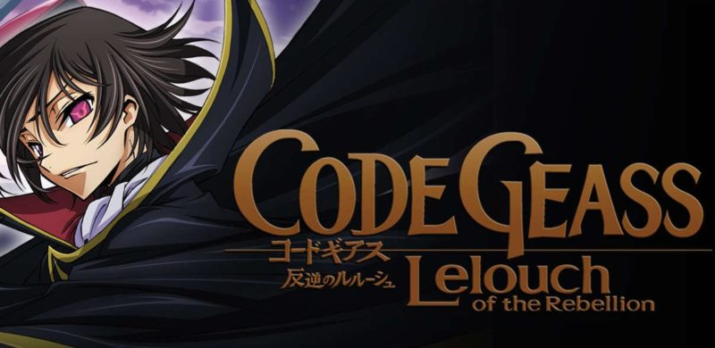 Code Geass Season 1 Sub Indo BD 1 - 25(END)