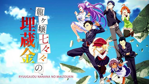 Ryuugajou Nanana no Maizoukin Sub Indo BD 1 - 11(END)