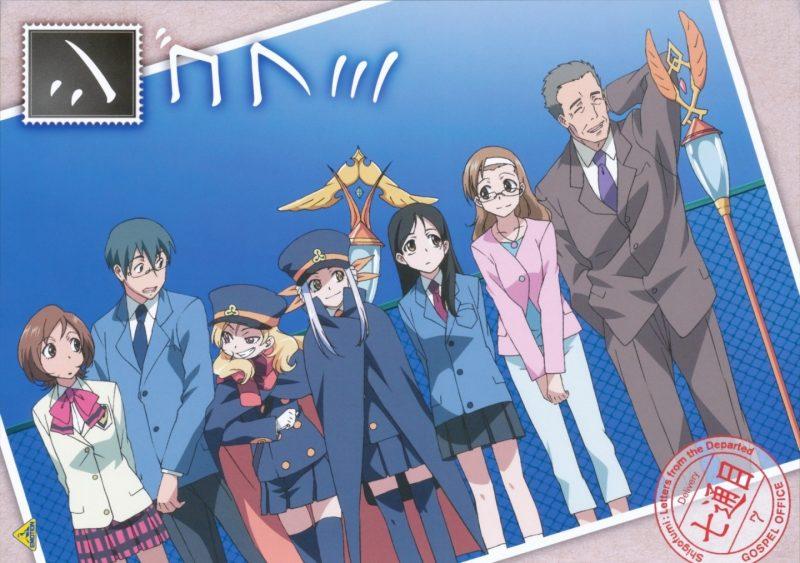 Shigofumi Sub Indo BD 1 - 12(END) + OVA