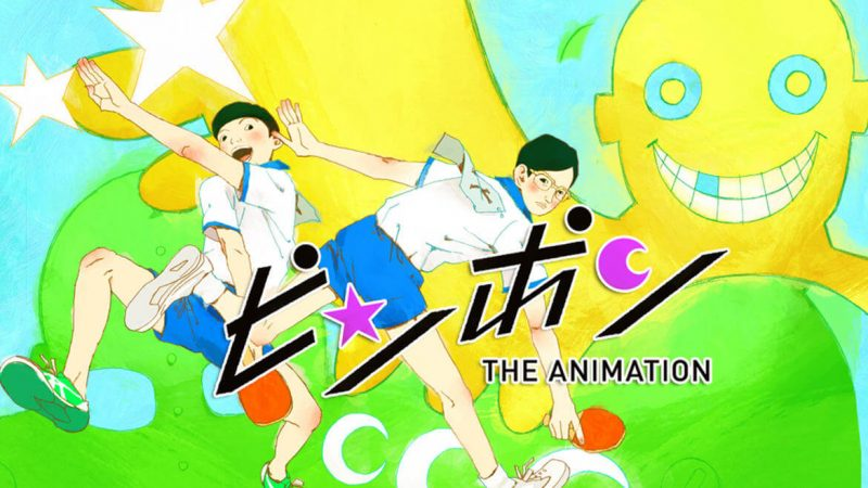 Ping Pong The Animation Sub Indo BD 1 - 11(END)