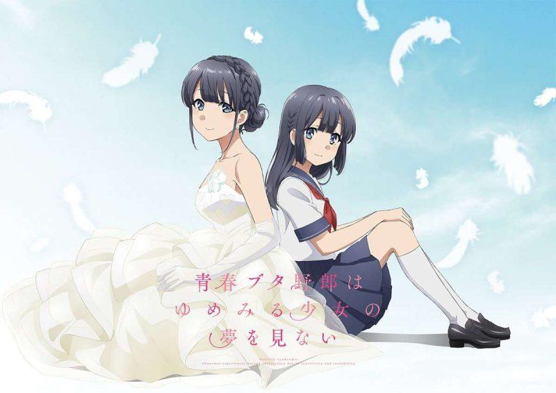 Seishun Buta Yarou wa Yumemiru Shoujo no Yume wo Minai Sub Indo BD [Movie]