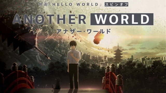 Another World Sub Indo BD 1 - 3(END)
