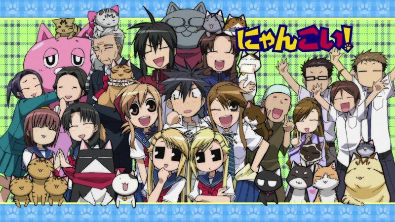 Nyan Koi! Sub Indo BD 1 - 12(END)