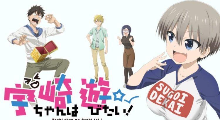 Uzaki-chan wa Asobitai! Sub Indo Episode 1 - 12(END)