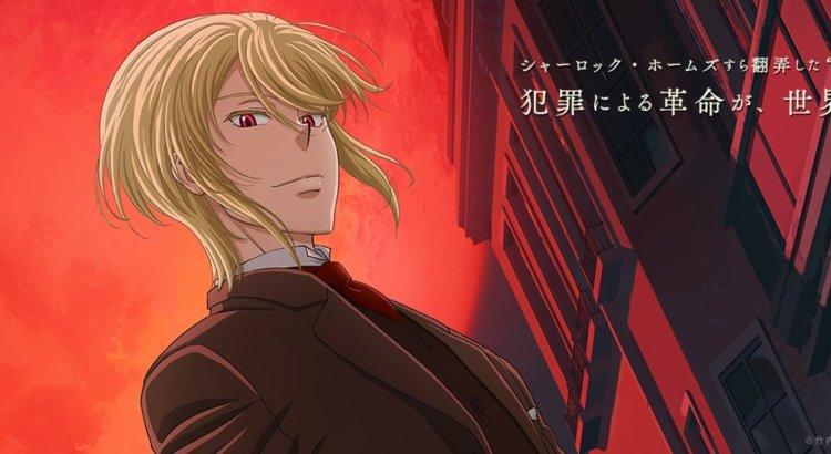 Yuukoku no Moriarty Sub Indo Episode 1 - 11(END)